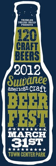 2nd Annual Suwanee American Craft Beer Festival